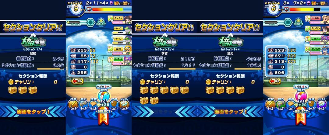 f:id:arimurasaji:20210822184221j:plain