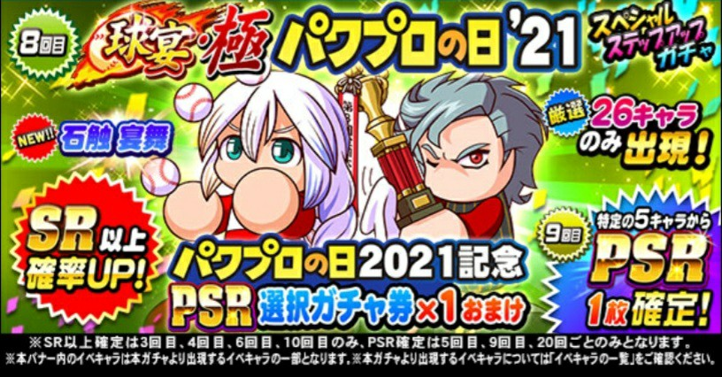 f:id:arimurasaji:20210823163232j:image