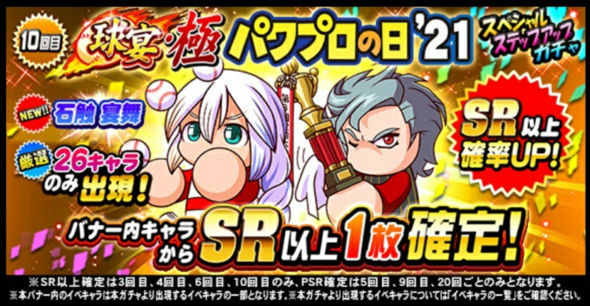 f:id:arimurasaji:20210823171206j:image