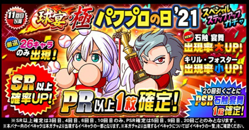f:id:arimurasaji:20210823171213j:image