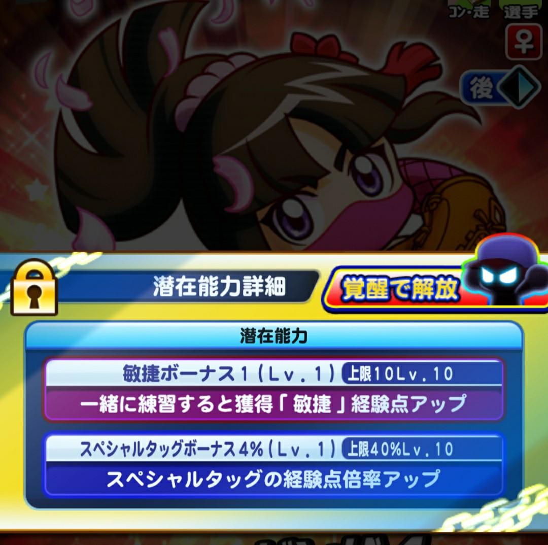 f:id:arimurasaji:20210823174628j:image
