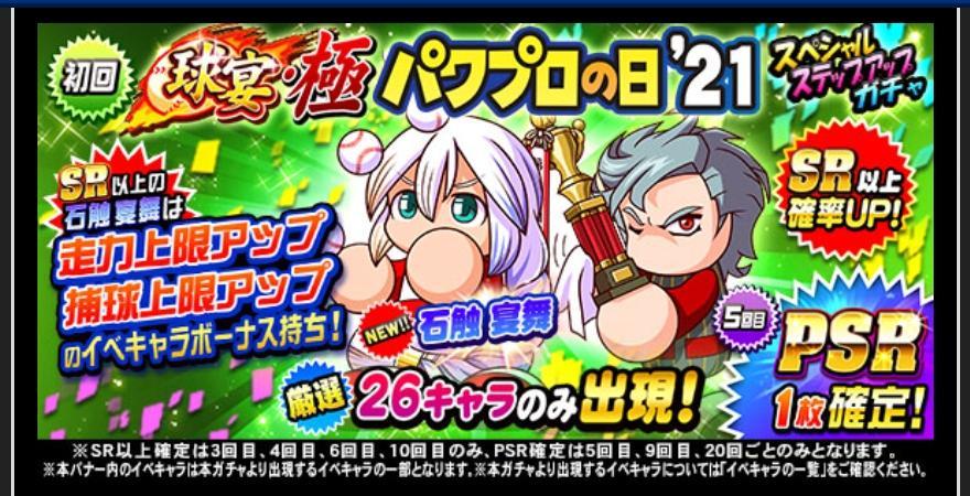 f:id:arimurasaji:20210823185805j:plain