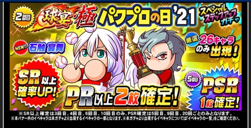 f:id:arimurasaji:20210823185822j:plain