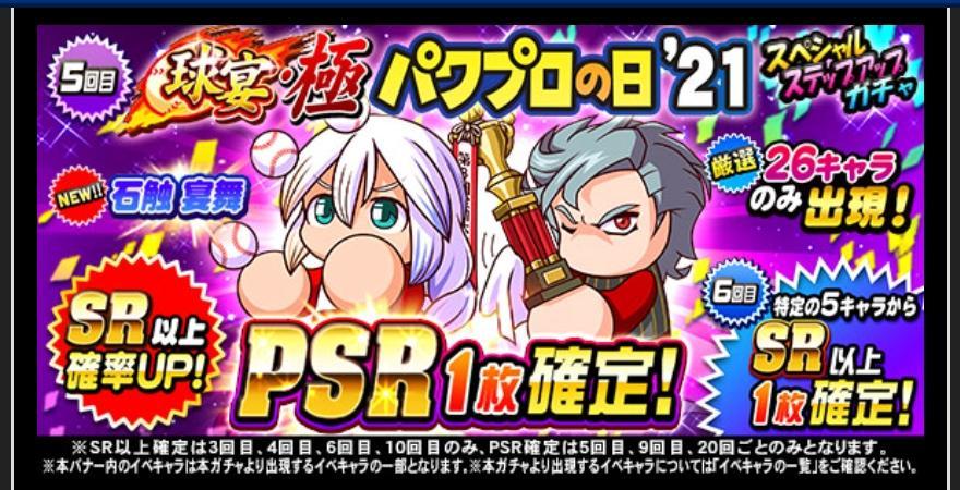 f:id:arimurasaji:20210823185928j:plain