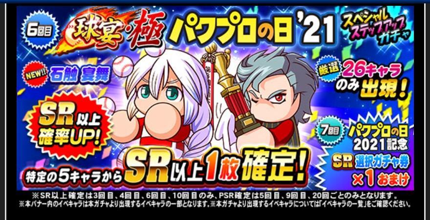 f:id:arimurasaji:20210823185938j:plain