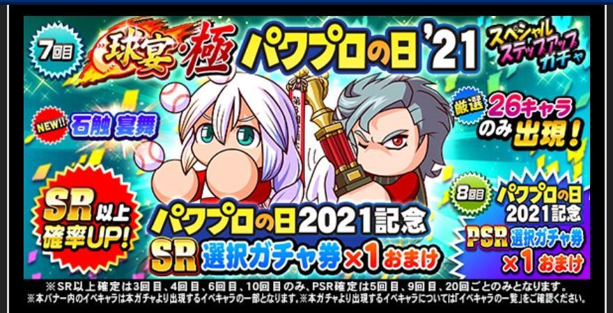 f:id:arimurasaji:20210823185945j:plain