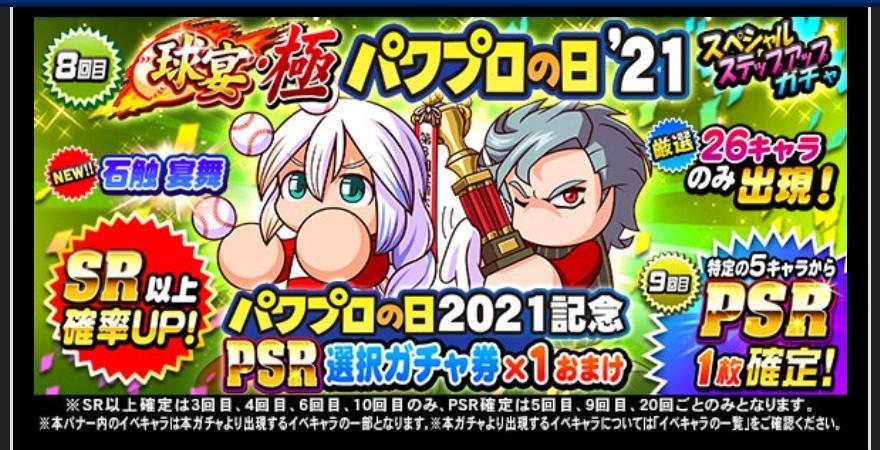 f:id:arimurasaji:20210823185956j:plain