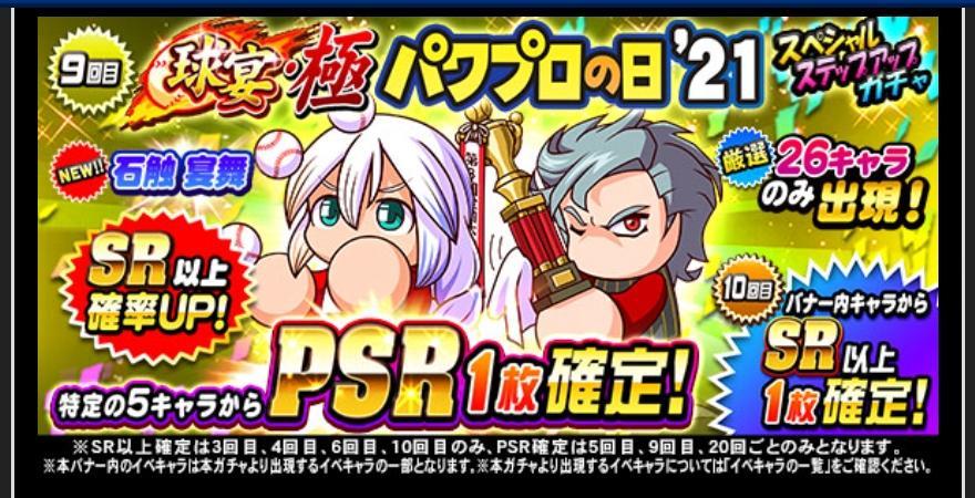 f:id:arimurasaji:20210823190004j:plain