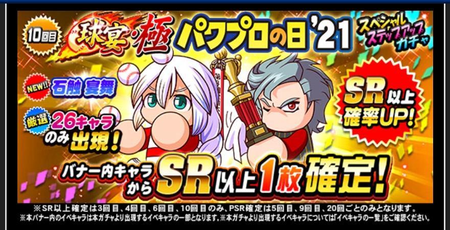 f:id:arimurasaji:20210823190012j:plain