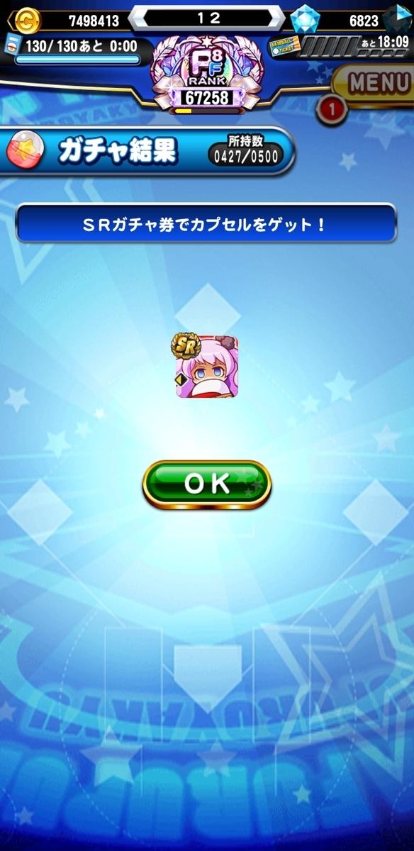f:id:arimurasaji:20210823202956j:plain
