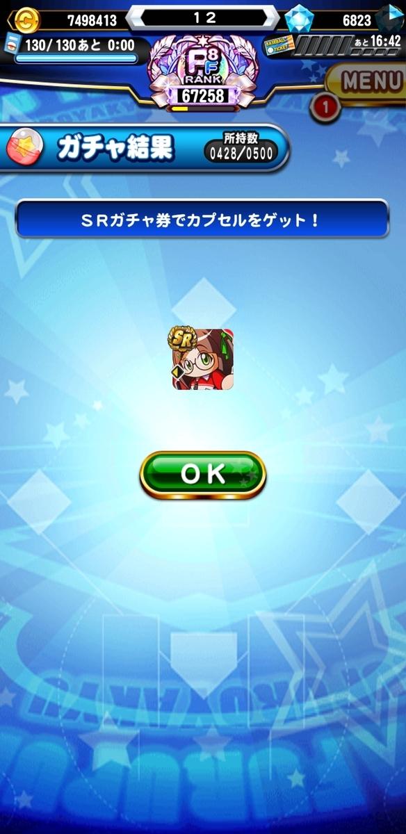 f:id:arimurasaji:20210823203005j:plain