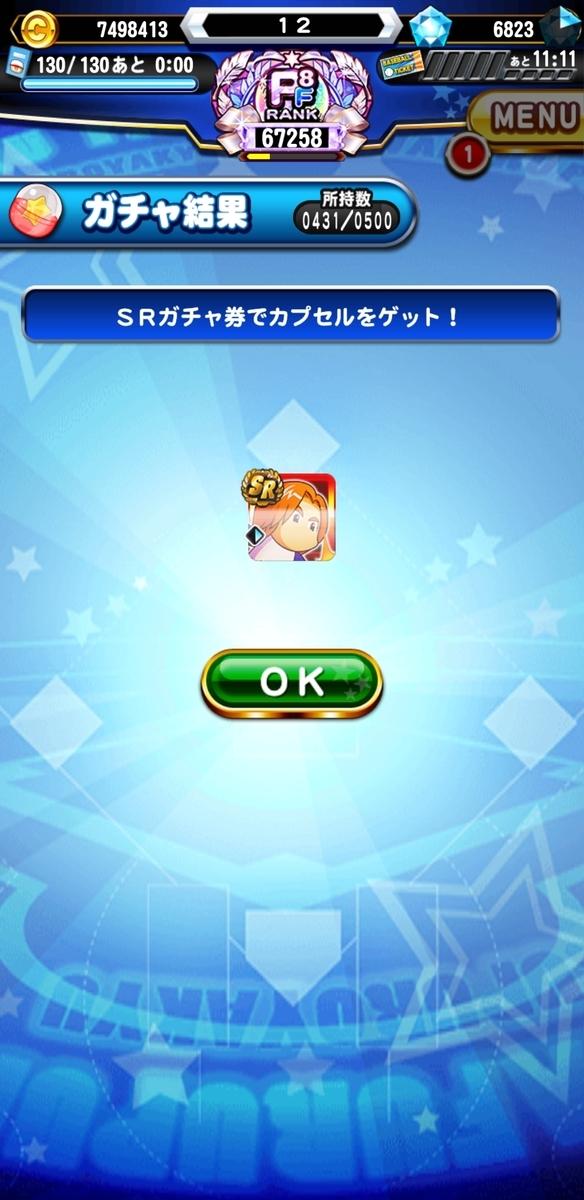 f:id:arimurasaji:20210823203034j:plain