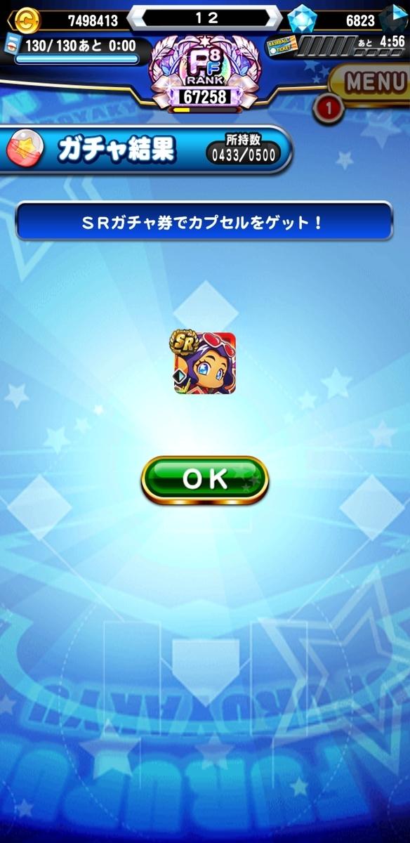 f:id:arimurasaji:20210823203100j:plain