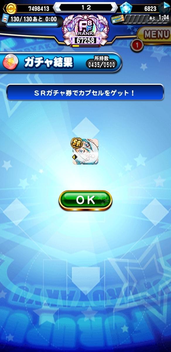 f:id:arimurasaji:20210823203124j:plain