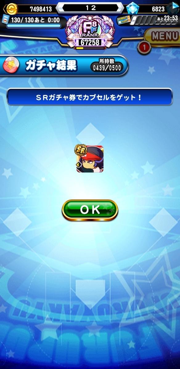 f:id:arimurasaji:20210823203208j:plain