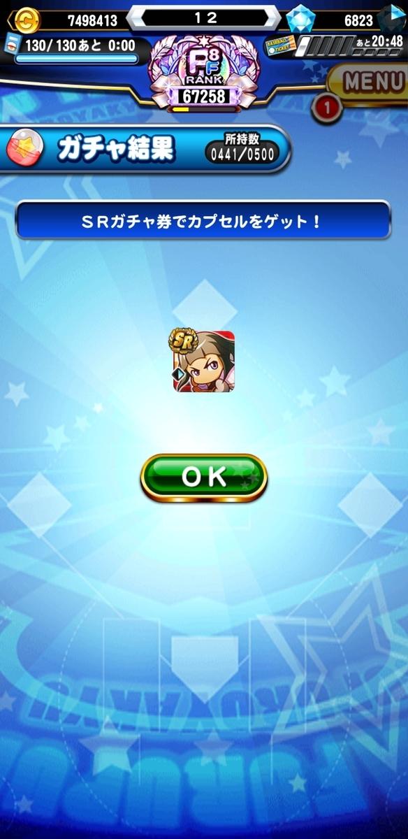 f:id:arimurasaji:20210823203226j:plain