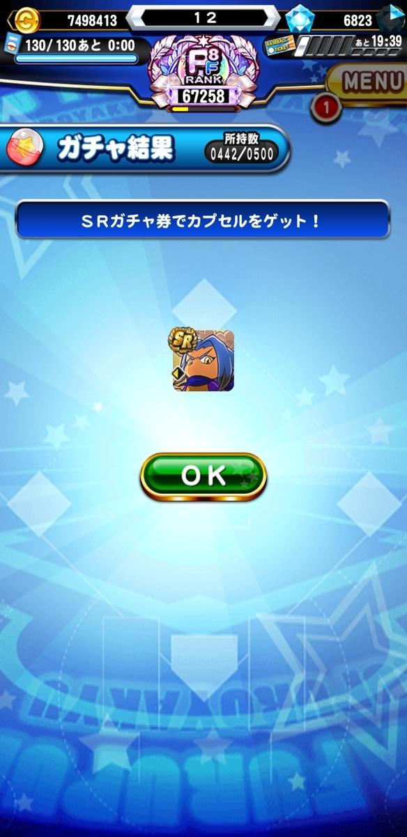 f:id:arimurasaji:20210823203235j:plain