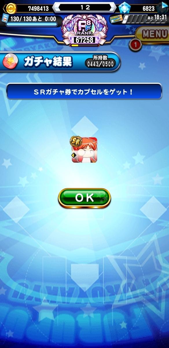 f:id:arimurasaji:20210823203245j:plain