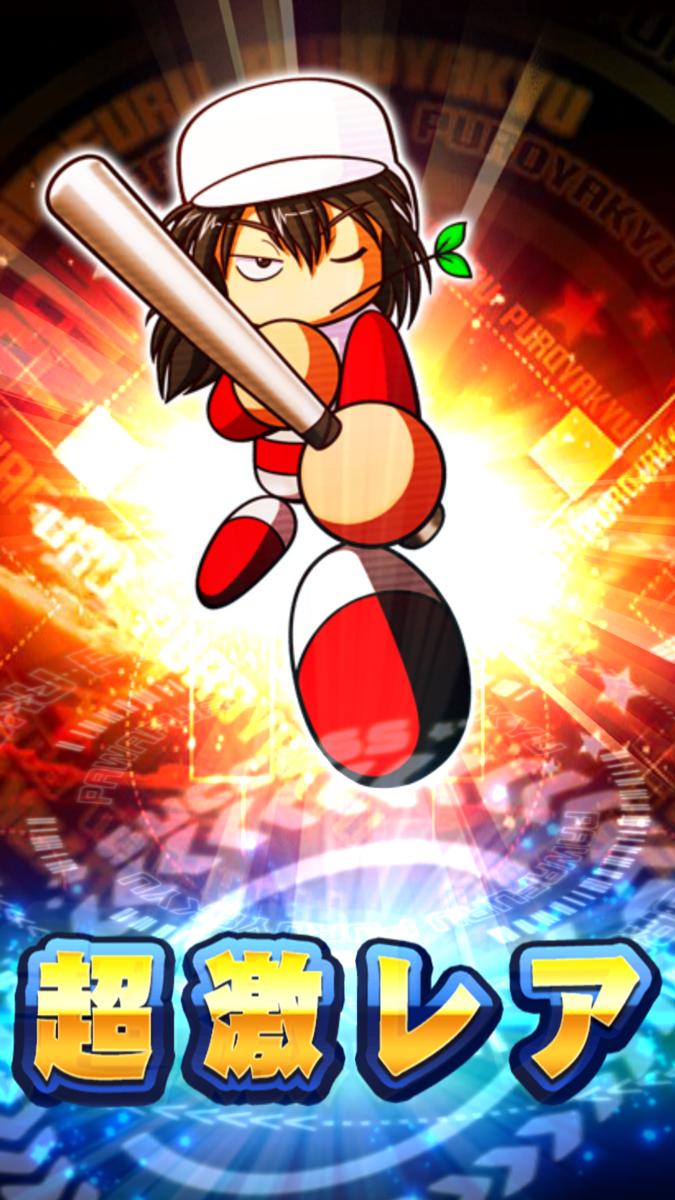 f:id:arimurasaji:20210823213901p:plain