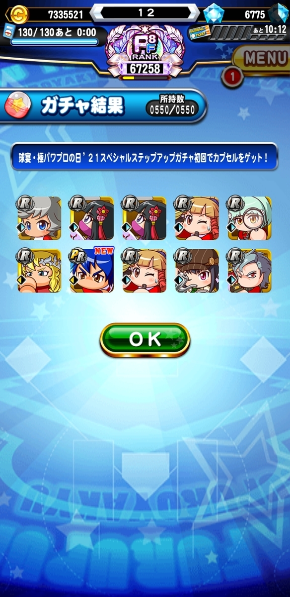 f:id:arimurasaji:20210824194537j:plain