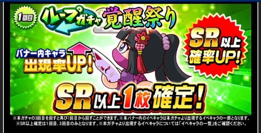 f:id:arimurasaji:20210825181838j:plain