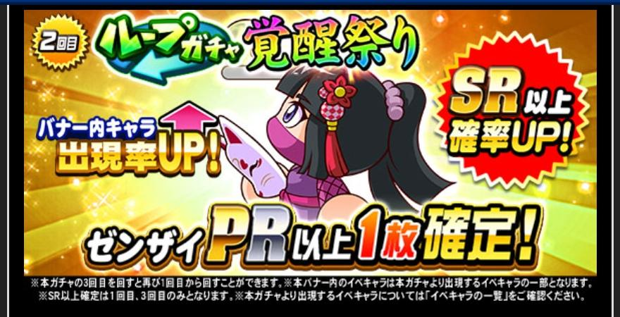 f:id:arimurasaji:20210825181855j:plain