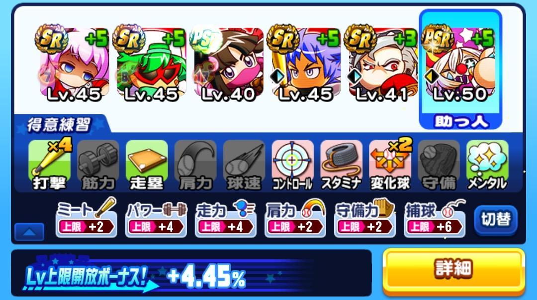 f:id:arimurasaji:20210825200046j:plain