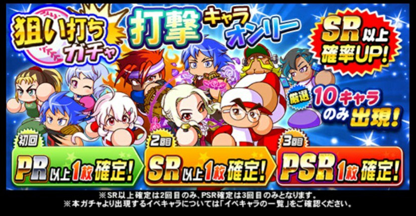 f:id:arimurasaji:20210826175632j:image
