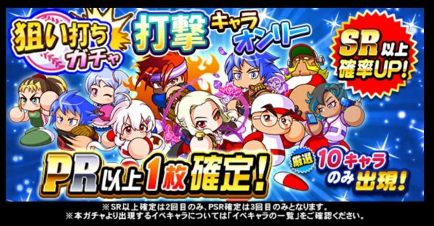 f:id:arimurasaji:20210826175642j:image