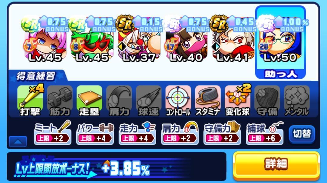 f:id:arimurasaji:20210826183029j:plain