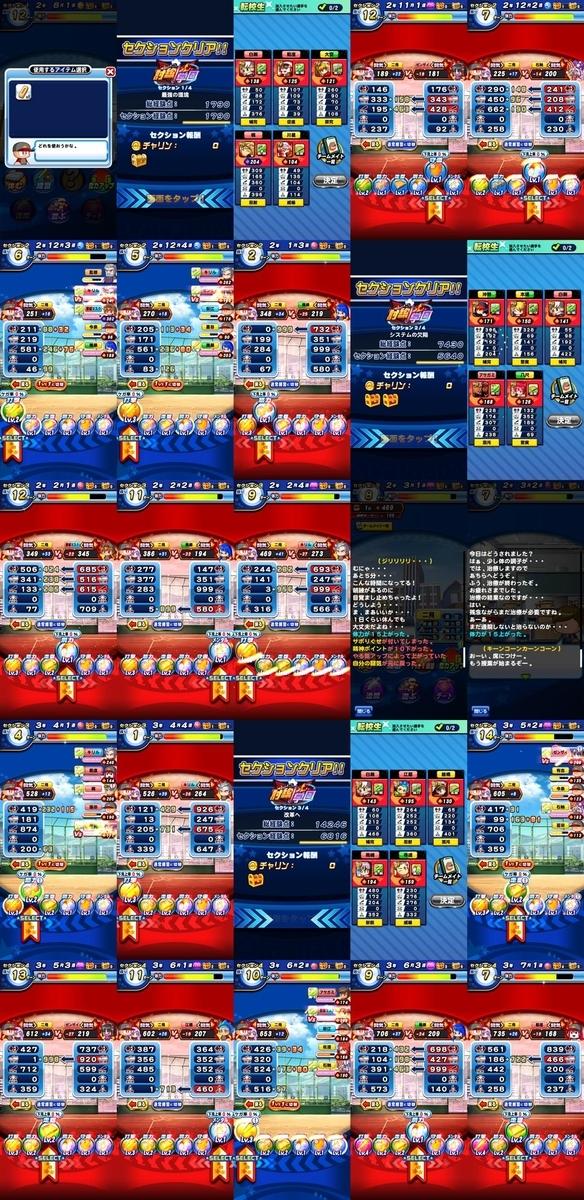 f:id:arimurasaji:20210826183042j:plain