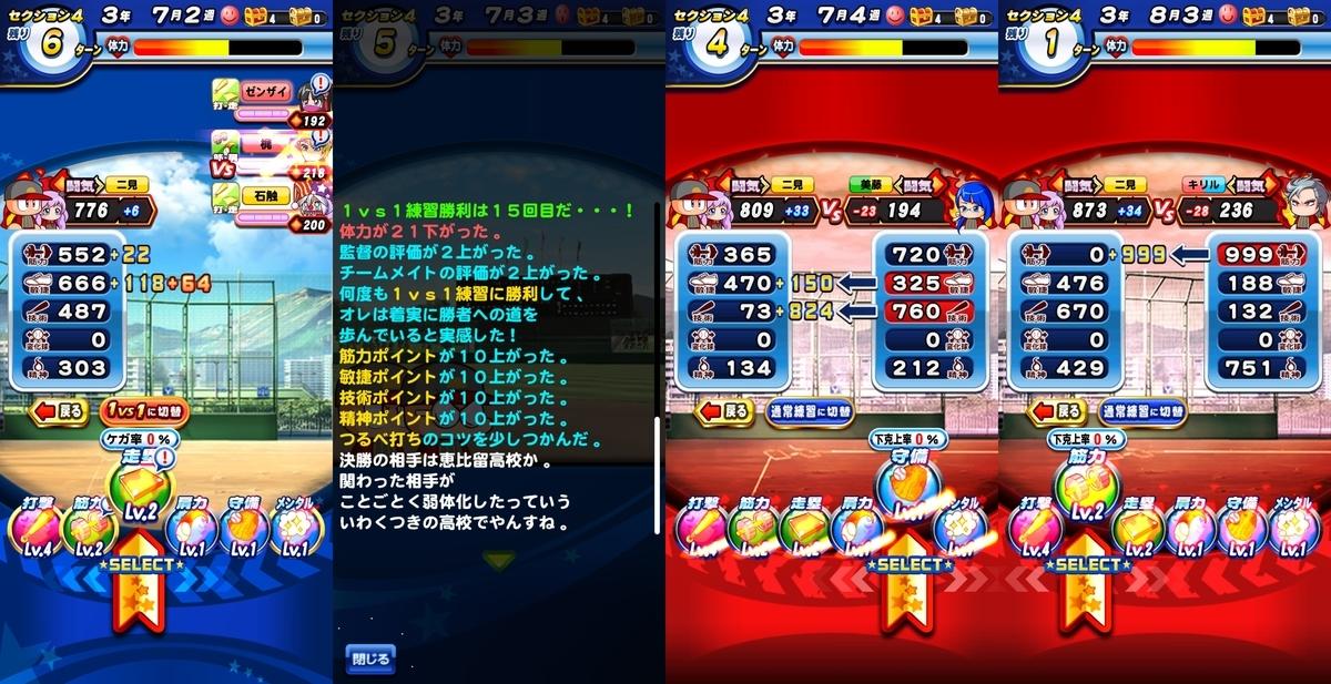f:id:arimurasaji:20210826183057j:plain