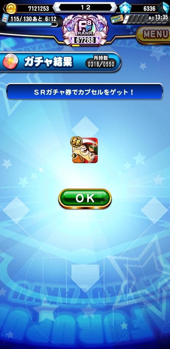 f:id:arimurasaji:20210826215738j:plain