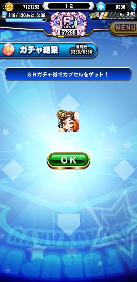 f:id:arimurasaji:20210826220230j:plain