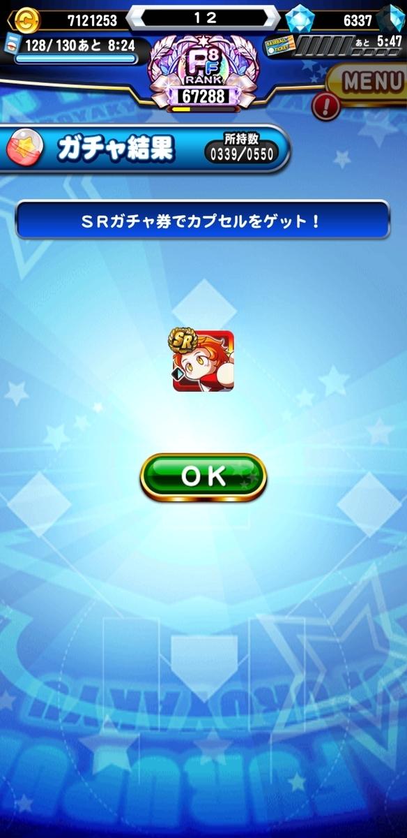 f:id:arimurasaji:20210826220311j:plain
