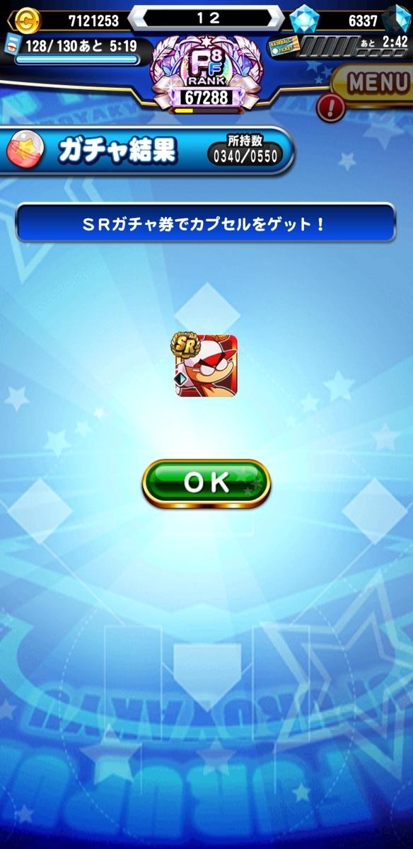 f:id:arimurasaji:20210826220322j:plain