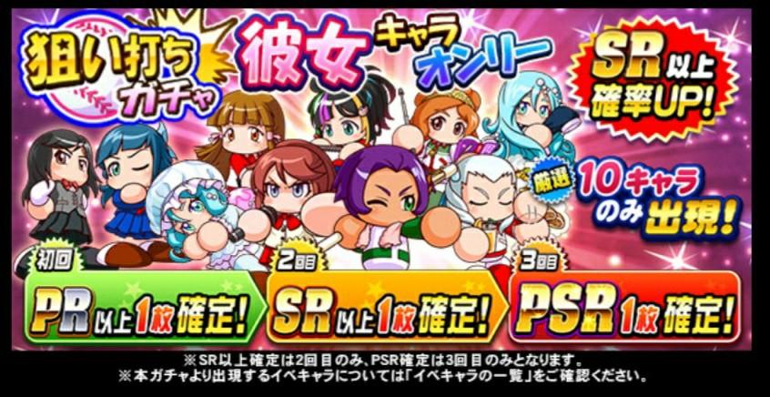 f:id:arimurasaji:20210827181441j:image