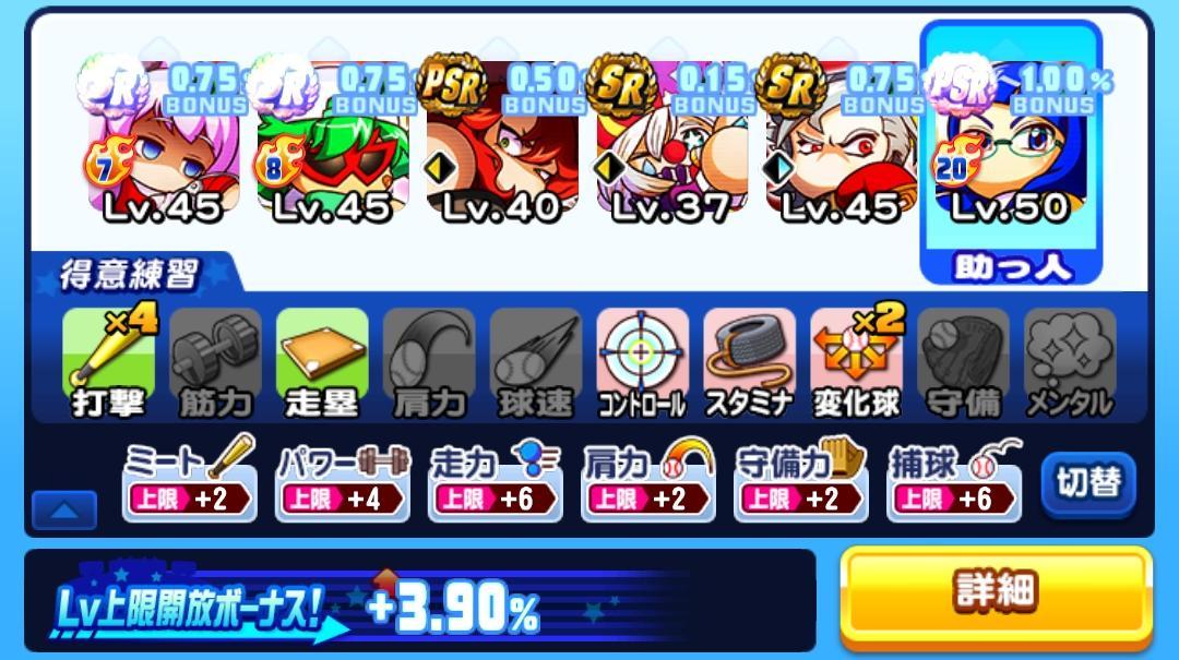 f:id:arimurasaji:20210827194843j:plain