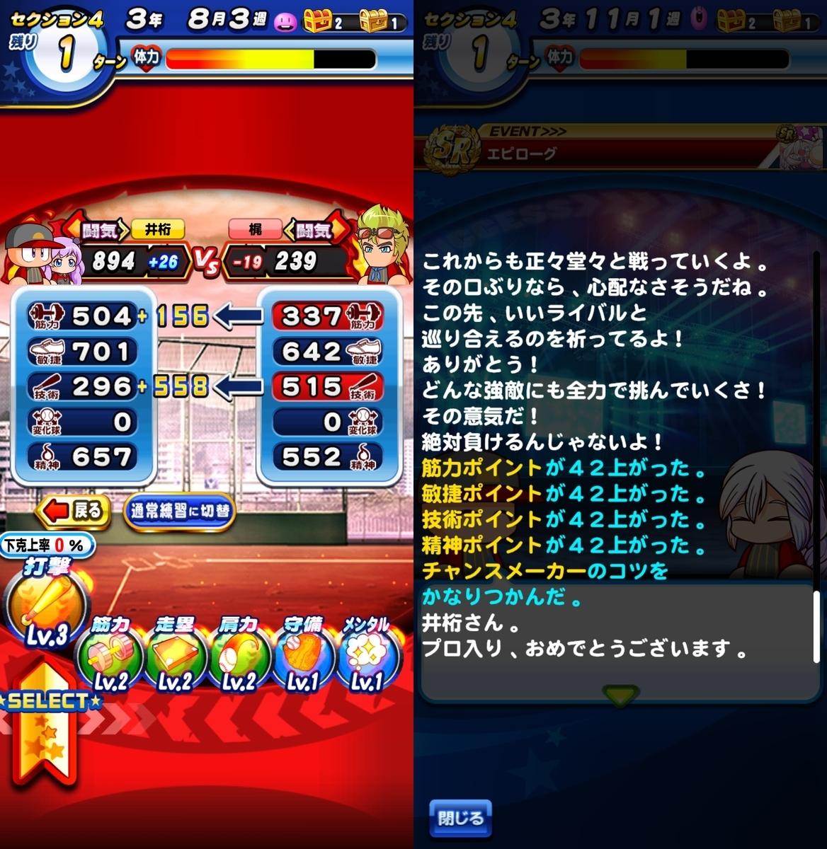 f:id:arimurasaji:20210827194903j:plain