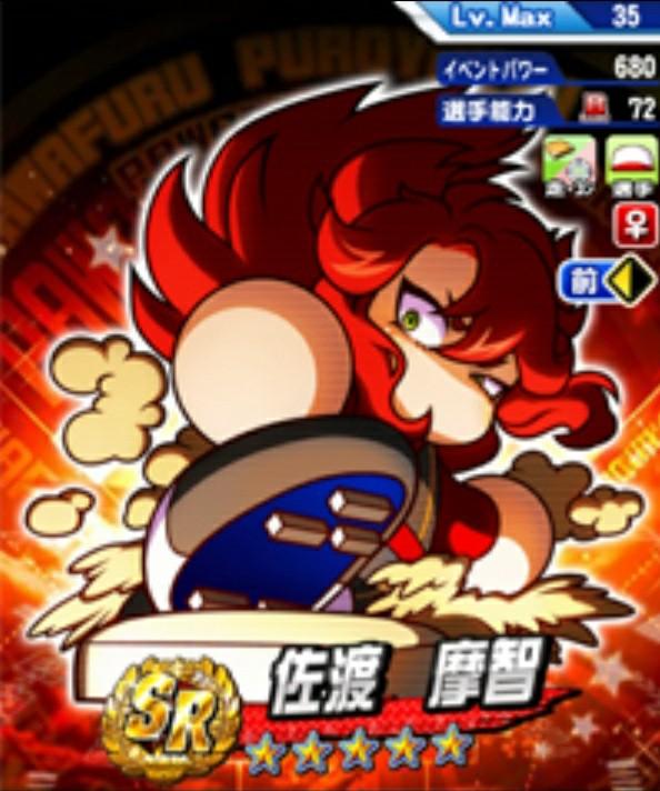 f:id:arimurasaji:20210827194950p:plain