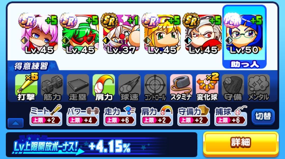 f:id:arimurasaji:20210828100621j:plain