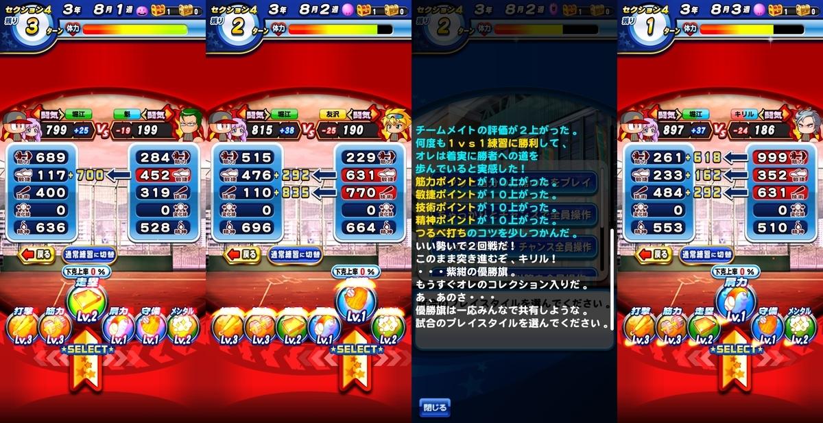 f:id:arimurasaji:20210828100646j:plain