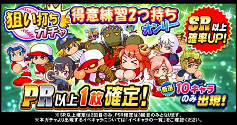 f:id:arimurasaji:20210828152725j:image