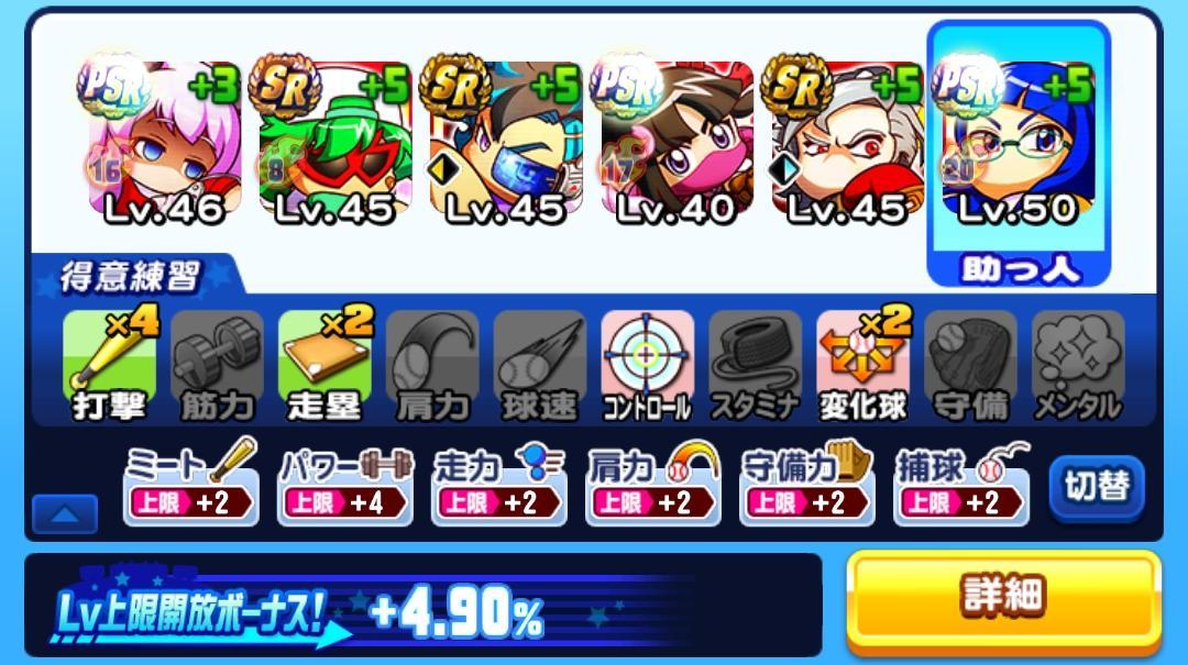 f:id:arimurasaji:20210828221423j:plain