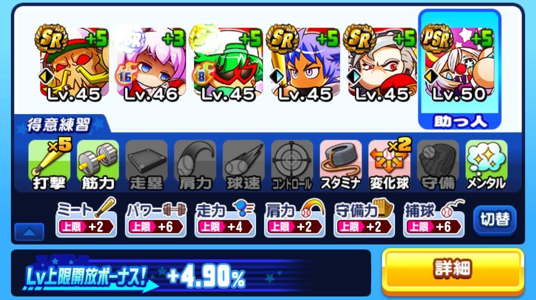 f:id:arimurasaji:20210829124758j:plain