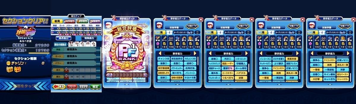 f:id:arimurasaji:20210829124826j:plain
