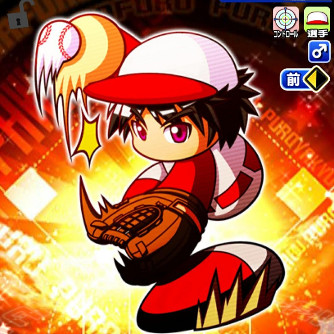 f:id:arimurasaji:20210829190251p:plain