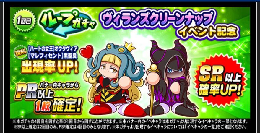 f:id:arimurasaji:20210830185939j:plain