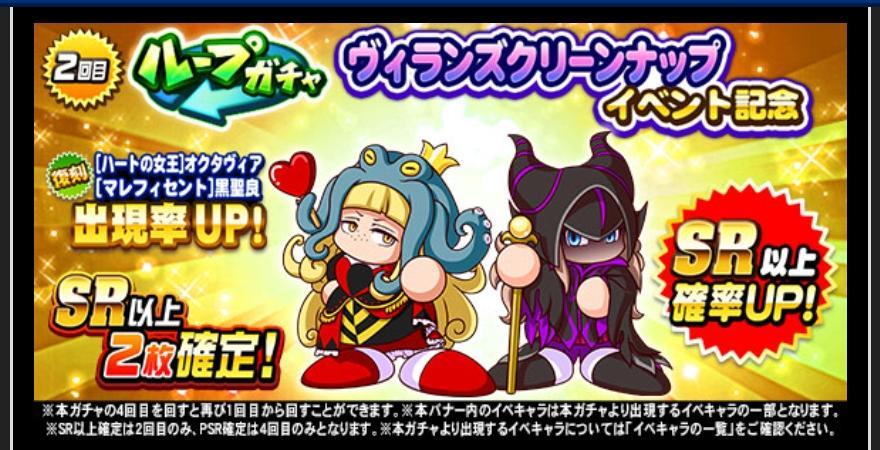f:id:arimurasaji:20210830185955j:plain