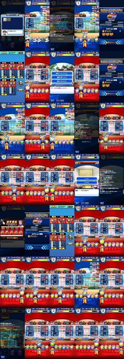 f:id:arimurasaji:20210830193957j:plain